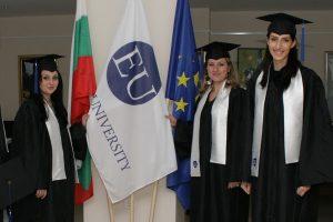 Kosova Üniversitesi Besyo